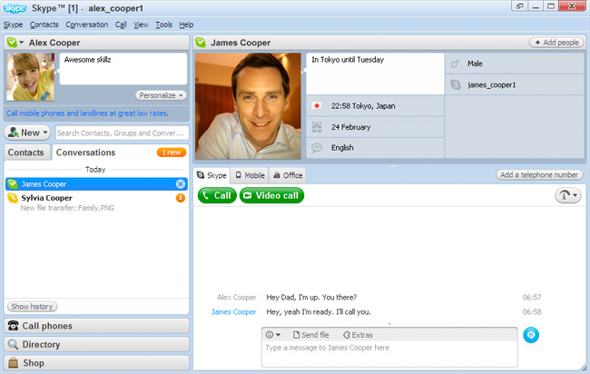 skype skype 4.2.0.187