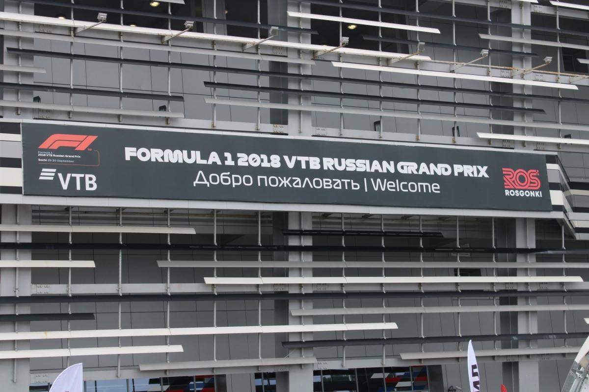 Kellel on kõige suuremad võimalused võita Vormel 1 Sochi Grand Prixil 2018?
